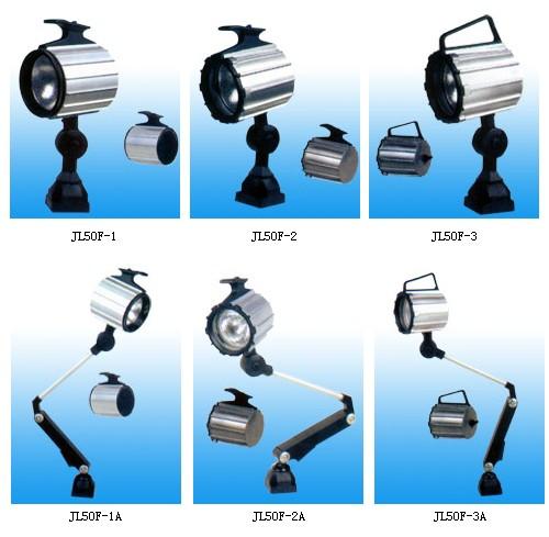 臂式JL50F系列卤乌泡工作灯产品图