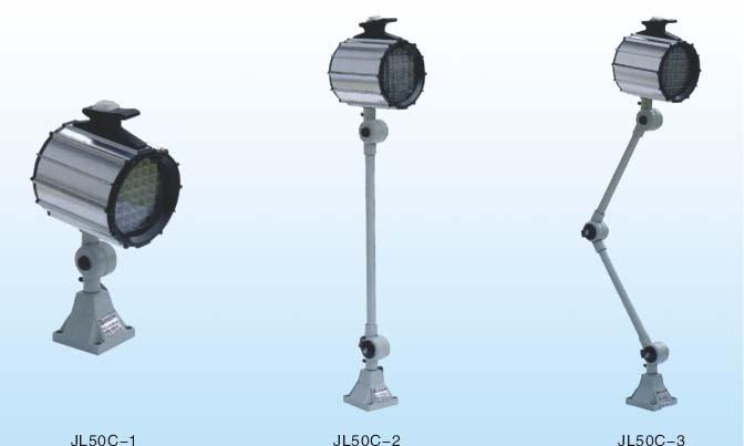 臂式JL50C系列卤乌泡照明灯产品图