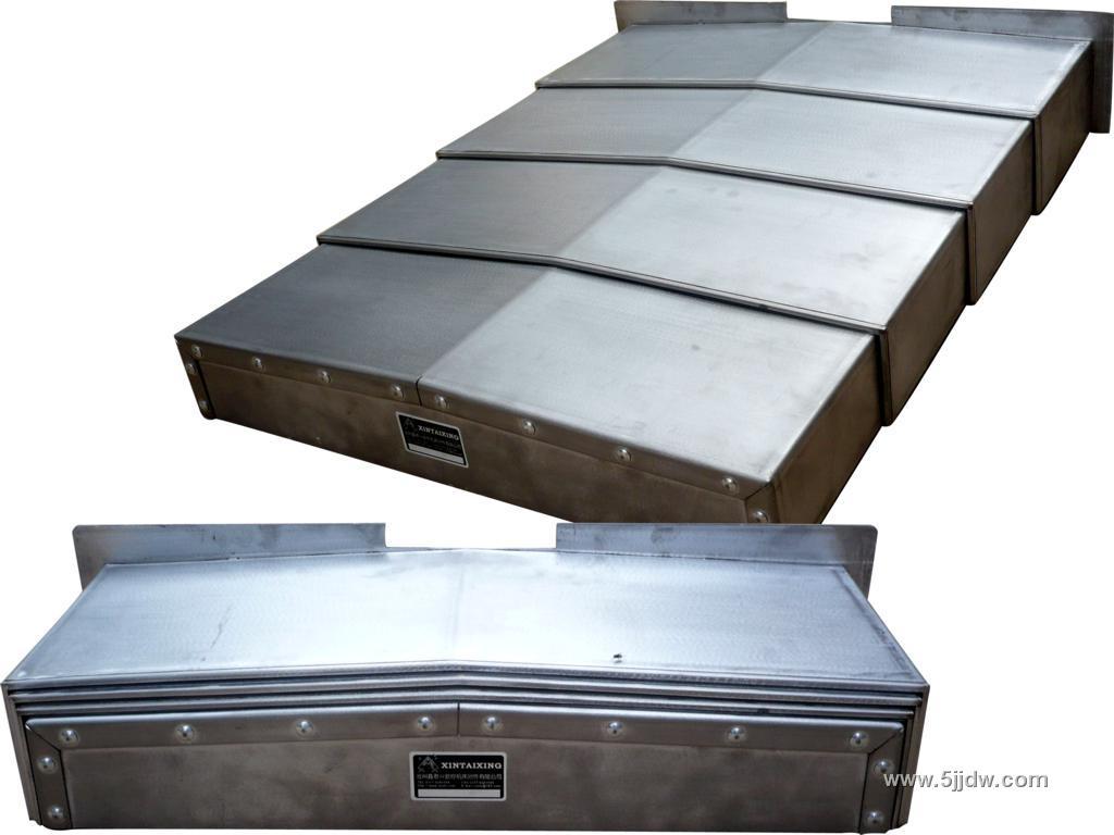 钢板式机床防护罩产品图