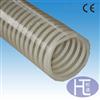 TPU内外平滑塑筋软管(食品输送管)
