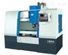 SMXKH1370A3C 数控床身式铣床K立式加工中心H