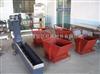 温州排屑机输送带,排屑机输送带厂