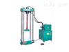 库存滕州LD60吨三梁两柱液压机 双柱液压机