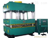 200吨油压机300吨油压机500吨油压机