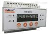 安科瑞AIM-T100A工业用IT系统绝缘监测产品