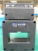 安科瑞 AKH-0.66S-80II-600/5/0.02 双绕组输出电流互感器