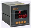 安科瑞 PZ48-AV 单相数显电压表